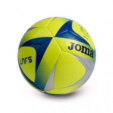 Joma Мяч футзальный AGUILA F2 400493.061