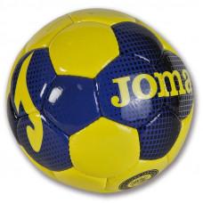 Joma Мяч футзальный ACADEMY 400199.06054