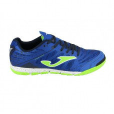 Футзалки Joma SUPER REGATE SREGW.904.IN